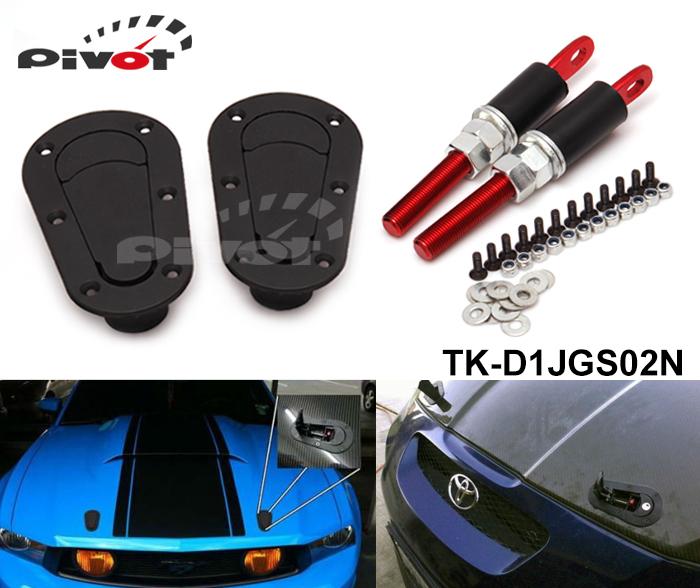 PIOVT - Flush locking aero style bonnet hood pins JDM D1 TK-D1JGS02N(China (Mainland))