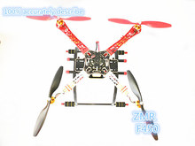 DIY FPV drone ZMR F450 quadcopter frame kit body + power kit XXD2212 1000KV motor +30A ESC +1045 prop