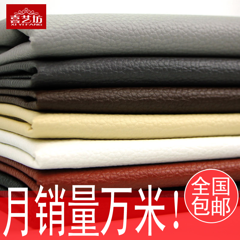 Pu fabric artificial leather sofa imitation leather soft bag leather diy fabric, 0.6mm thickness, 1.4*1meter per lot(China (Mainland))