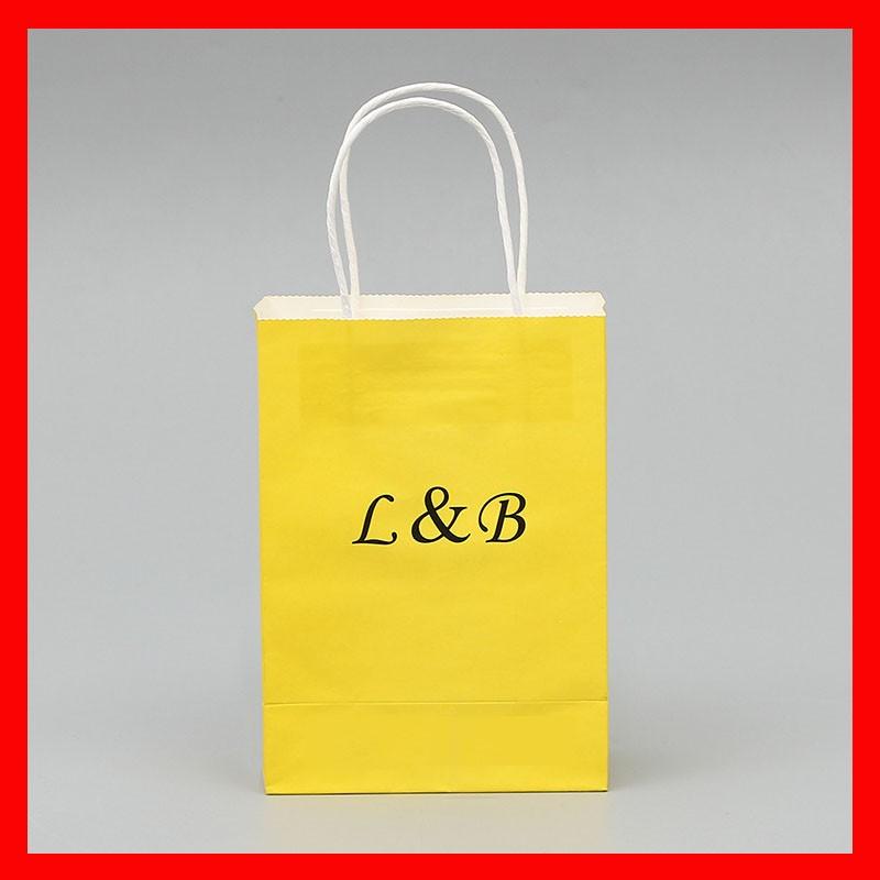 custom paper bag logo