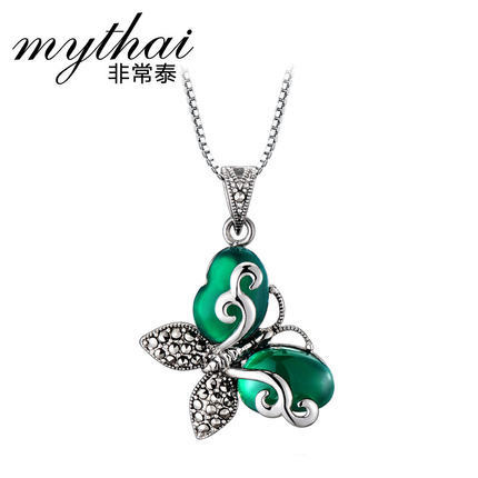 925 Silver Vintage pendant imported natural agate Chinese wind butterfly/ Free shipping(China (Mainland))