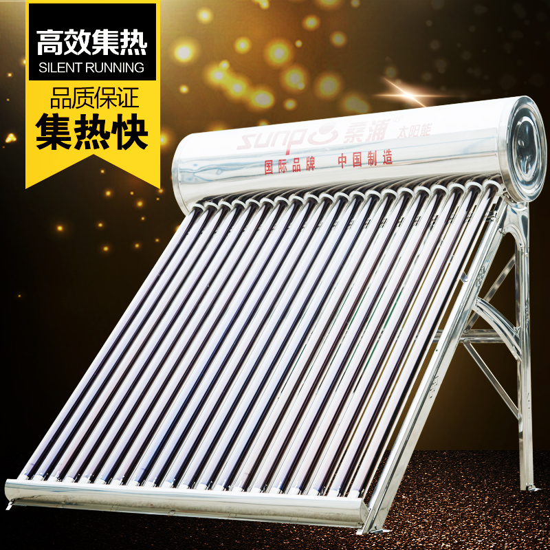 Special direct sales of solar water heaters(China (Mainland))