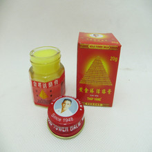 Vietnam Gold Tower balm active cream 20g muscle aches arthritis medicine Pain Relief Plaster
