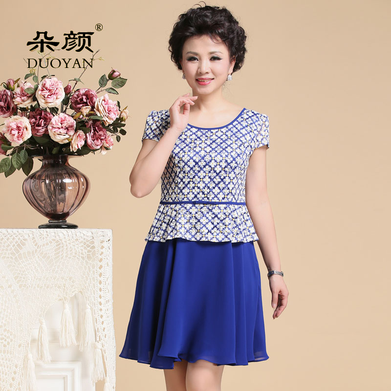 BRAND new Middle-aged and old women's short sleeve lace printing dress long summer mother's clothing high quality fashion hot(China (Mainland))