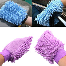 Hot Selling Multi-Color Microfiber Car Wash Gloves Anti Scratch Washing Cleaning Car Washer Mitt Household Care Brush MGO3