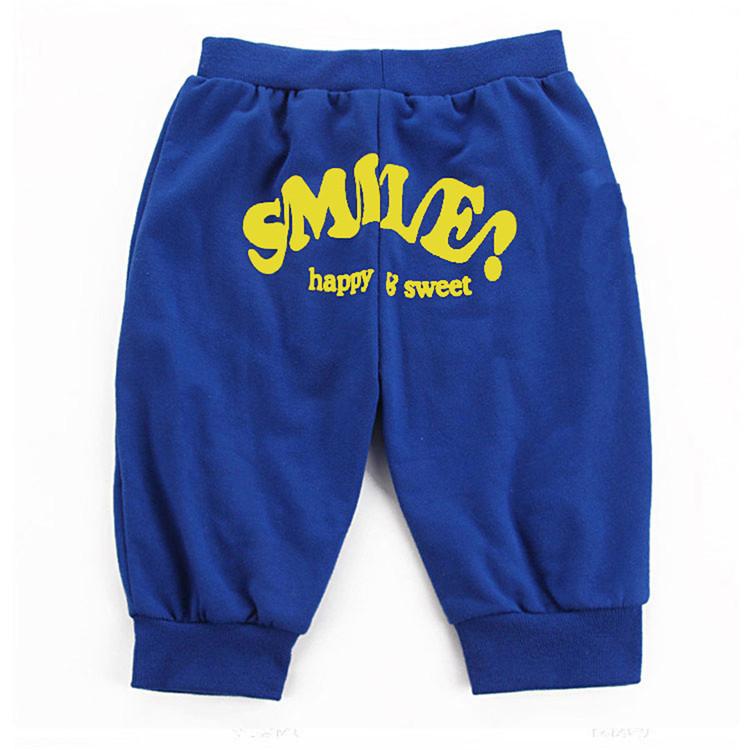 Штаны для мальчиков SICIBAY