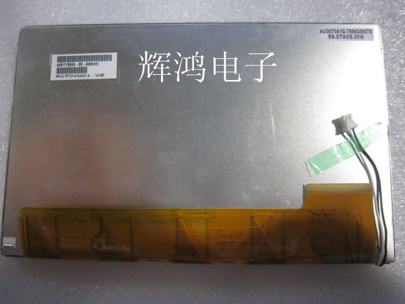 Auo au 7 industrial screen mdash . a070vw01 v2
