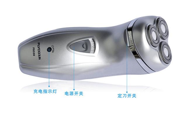 Flyco fs330 лезвия независимым плавающей тип заряда электрическая для мужчин. Бесплатная ...