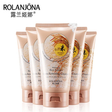 1PC Rice Extract Whitening Spots Removing Facial Cleanser Deep Clean Oil Control Purify Pores Fade Speckle Melanin 150ml A01289(China (Mainland))