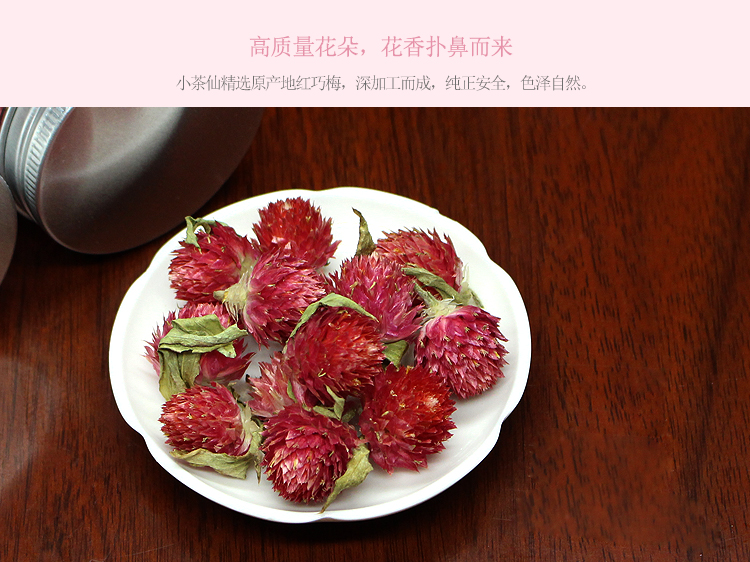 Herbal tea red plum tea Qiao thousand days Black Tea canned