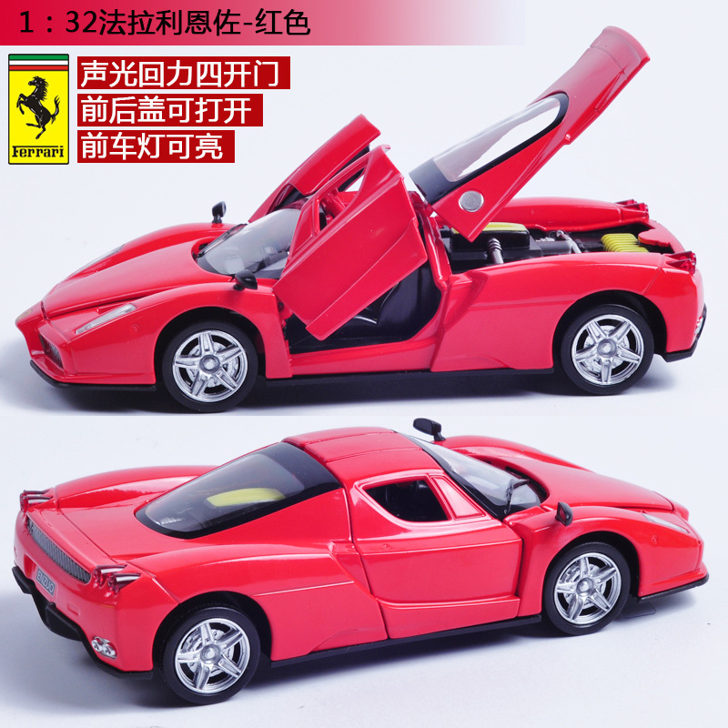 Toys Toys Ferrari Enzo Models Enzo Alloy Toy Car