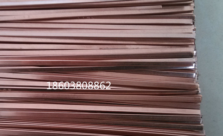 1kg aboue 94 pcs silver electrode copper phosphorus brazing temperature purple copper electrode flat electrode(China (Mainland))