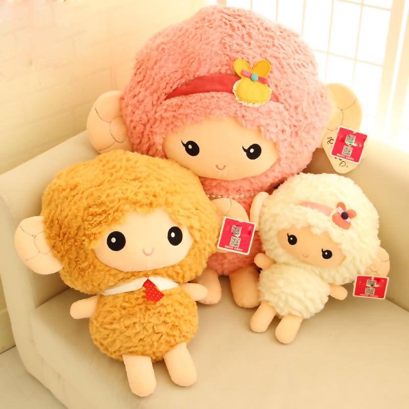 Guaranteed 100% Genuine cotton 1piece/bag 40cm cotton Lovely sheep plush doll free shipping(China (Mainland))