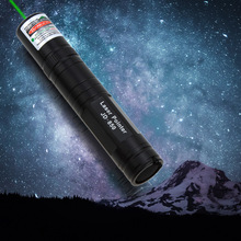 JD-850 1500M Ultra Long Visibility Green Light Laser Pen 1000mW High Power 532nm PPT Pointer Presenter Flashlight  Multipurpose(China (Mainland))