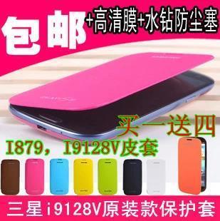 For samsung   gt-i9128v flip genuine leather protective case 19128v mount holsteins 1879 cell phone case schi879