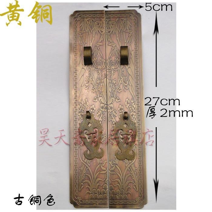 [Haotian vegetarian] antique handle top cabinet handle wardrobe handle HTC-205 Merlin, bamboo and chrysanthemum Queen<br><br>Aliexpress