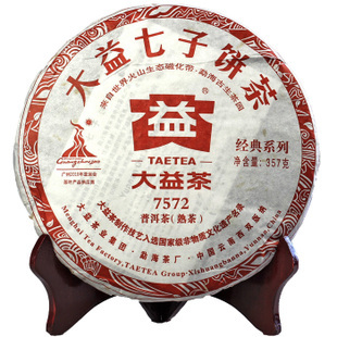 Гаджет  2010 year 357g Chinese yunnan ripe puer tea 7572 China puerh tea pu er health care pu erh the tea for weight loss products None Еда