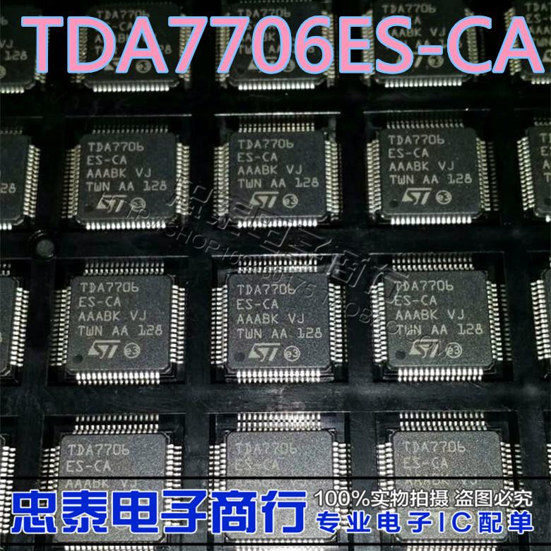 Цена TDA7706