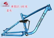 SALTO AMR Aluminum Alloy Bicycle Soft Tail After Cylinder Shaft Suspension MTB Frame Mountain Shock Absorber Bicycle 27.5ER(China (Mainland))