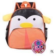 Children school bags 2015 wholesale new Cartoon animal character canvas Kindergarten Kids Schoolbag mochila infantil(China (Mainland))