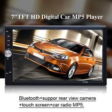 7012B 7 Inch Bluetooth TFT Screen Car Audio Stereo MP5 Player 12V Auto 2-Din Support AUX FM USB SD MMC(China (Mainland))