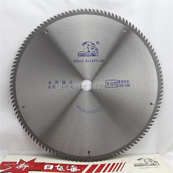 Diameter 400*120T 16 circular saw blades for wood cutting plywood board free shipping for wood circular saw machines from China<br><br>Aliexpress