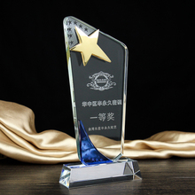 Crystal trophy custom spot business gifts souvenirs pentagram trophy customized high-grade creative lettering()