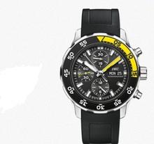 2015 nuevos relogios masculinos CURREN Luxury Brand completo acero análogo Display fecha hombres cuarzo reloj de moda