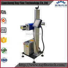 drug box laser co2 machine marking