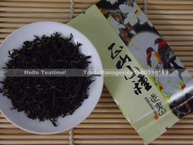 120g longan fragrance original Lapsang souchong chinese wuyi black tea,zheng shan xiao zhong warm stomach organic hong cha