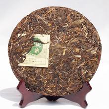 Yunnan Pu erh Tea Pu erh Best Puer Tea 357g Wild Tea Puerh 357g Yunnan Puer