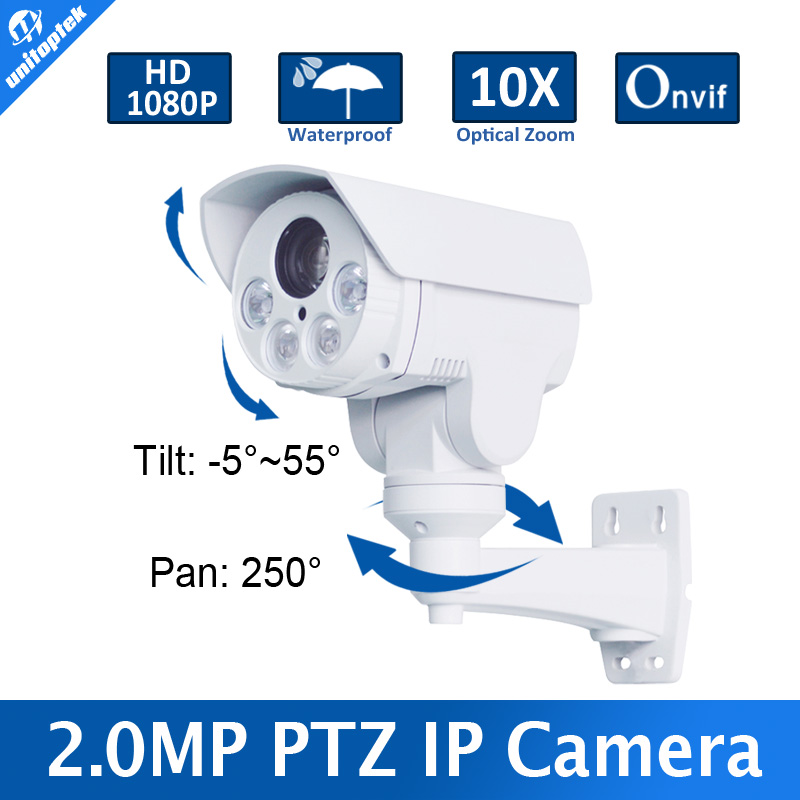 CCTV Camera 10x Optical Zoom Auto Iris HD 1080p Bullet 2MP IP Camera PTZ Outdoor Weatherproof Anbarella A5S,Night Vision IR 80M(China (Mainland))