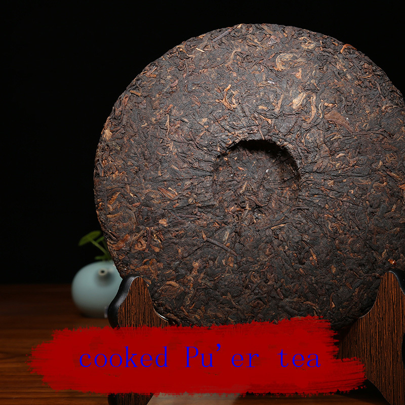 Chen Incense Pu'er tea cooked and cooked and cooked Pu'er tea Menghai tea 357g Free Shopping(China (Mainland))
