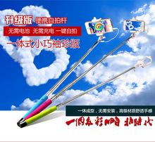 new arrival self stick  Jacky TSS13 Monopod pau de selfie universal bluetooth shipping from shenzhen to USA