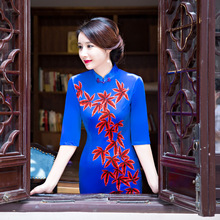 Buy New Arrival Fashion Long Women Cheongsam Dress Chinese Ladies Elegant Qipao Novelty Sexy Dress Size M L XL XXL 3XL F103011 for $41.31 in AliExpress store