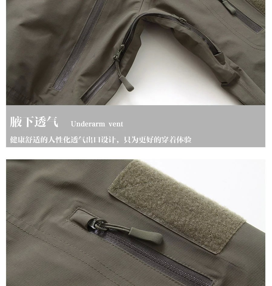 Discount Military States Jackets 16