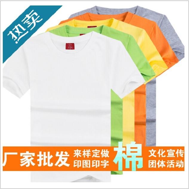 2015 Newest Men's T-Shirts Short Sleeve Shirts Jersey Tops Man t shirt camisetas camisa masculina marvel juventus free shipping(China (Mainland))