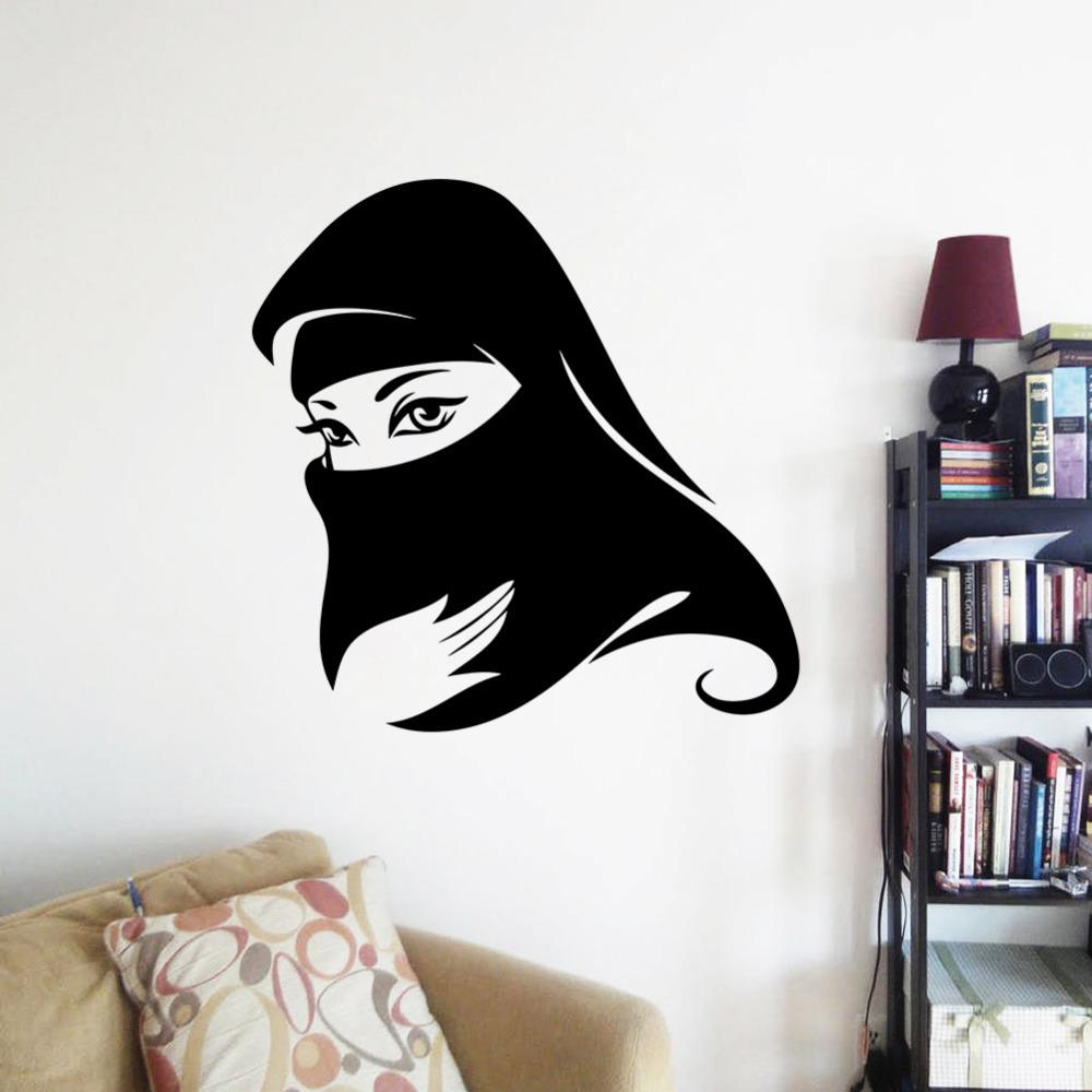 achetez en gros islam d coration stickers muraux en ligne des grossistes islam d coration. Black Bedroom Furniture Sets. Home Design Ideas