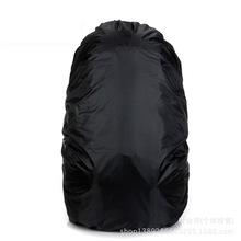 1pcs/lot Backpack Rain Cover ,Should Bag Waterproof Cover, Outdoor Climbing Hiking Travel Kits Suit For 35L-45L (China (Mainland))