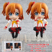 Anime Love Live School Idol Project Kousaka Honoka Q Version PVC Action Figures Toys 2pcs/set LVFG005