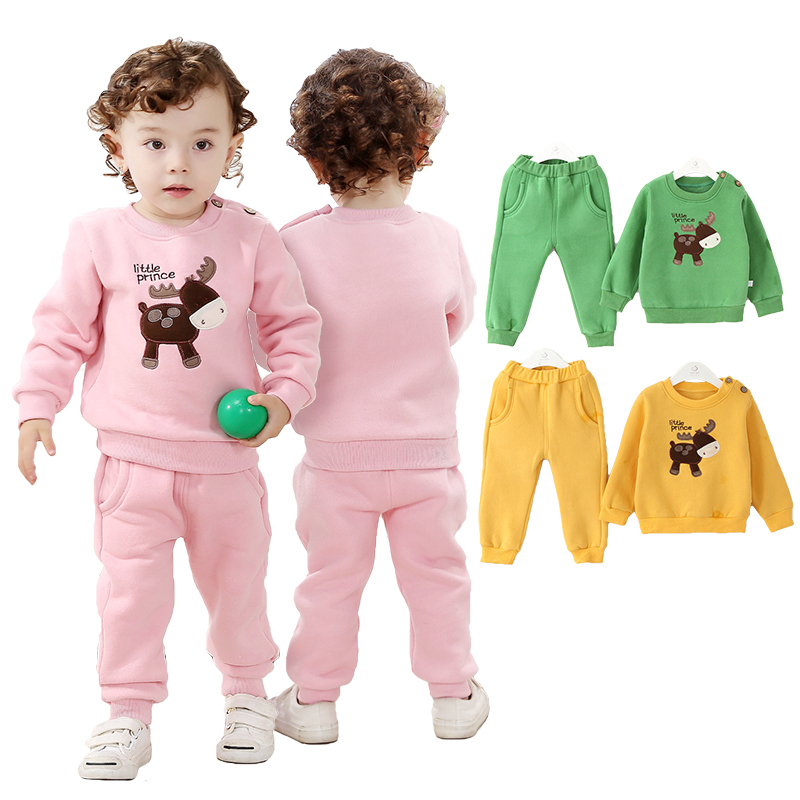 Comfortable baby clothes for your tiny tots. When you're shopping for baby clothes for your little one, comfort and quality are of utmost importance.