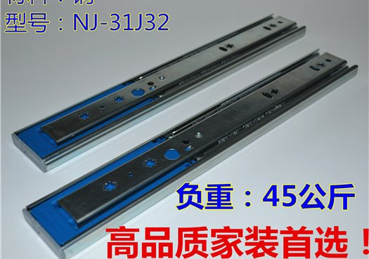Hardware damping rail track drawer furniture slide rails computer desk keyboard tray three rail