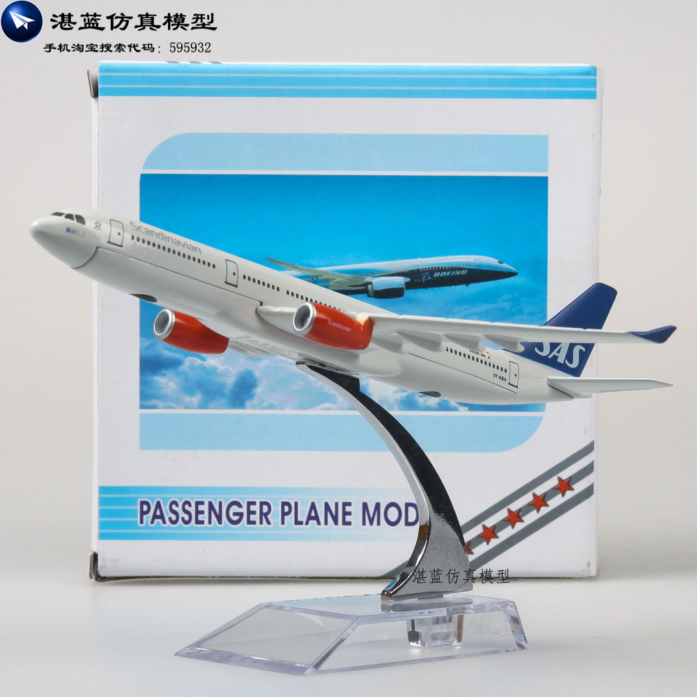 (5pcs/pack) Wholesale Brand New 1/400 Airplane Model Toys SAS Airbus A330 Airliner Diecast Metal Plane Model Toy<br><br>Aliexpress