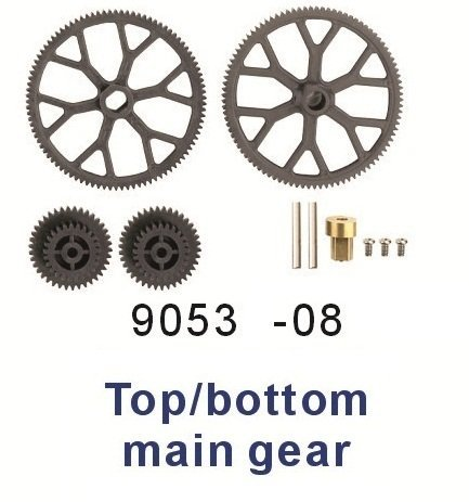 9053-08 gear set spare parts for 73cm gyro metal 3.5ch 1200mah Li-poly rc radio control helicopter r/c plane DH9053