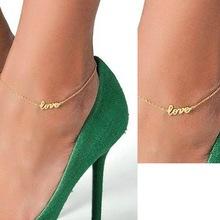anklet price
