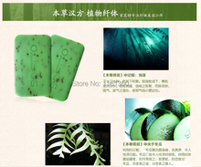 Wash Slim 2PCS Seaweed Soap Cleanser Full body Fat Burning Body Slimming Soap weight loss products