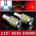 1x High Quality 1157 BAY15D P21 5W 33 SMD 5630 5730 Car Led Turn Signal Lights