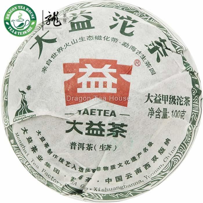 Jia Ji Tuo Cha Menghai Dayi Pu erh Tea 2010 100g Raw