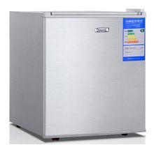 DC 12V Compressor Refrigerator Cooling and Freezing, Solar Power Refrigerator 50L(China (Mainland))