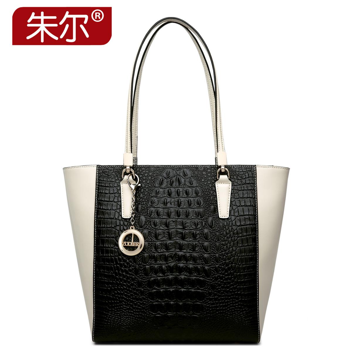 2015 women's one shoulder handbag fashion cowhide women's bags the trend of casual bag female shopping bag